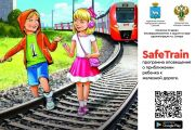 Мобильное приложение для безопасности вашего ребенка!